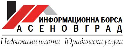 In-Borsa.com – ИНФОРМАЦИОННА БОРСА АСЕНОВГРАД