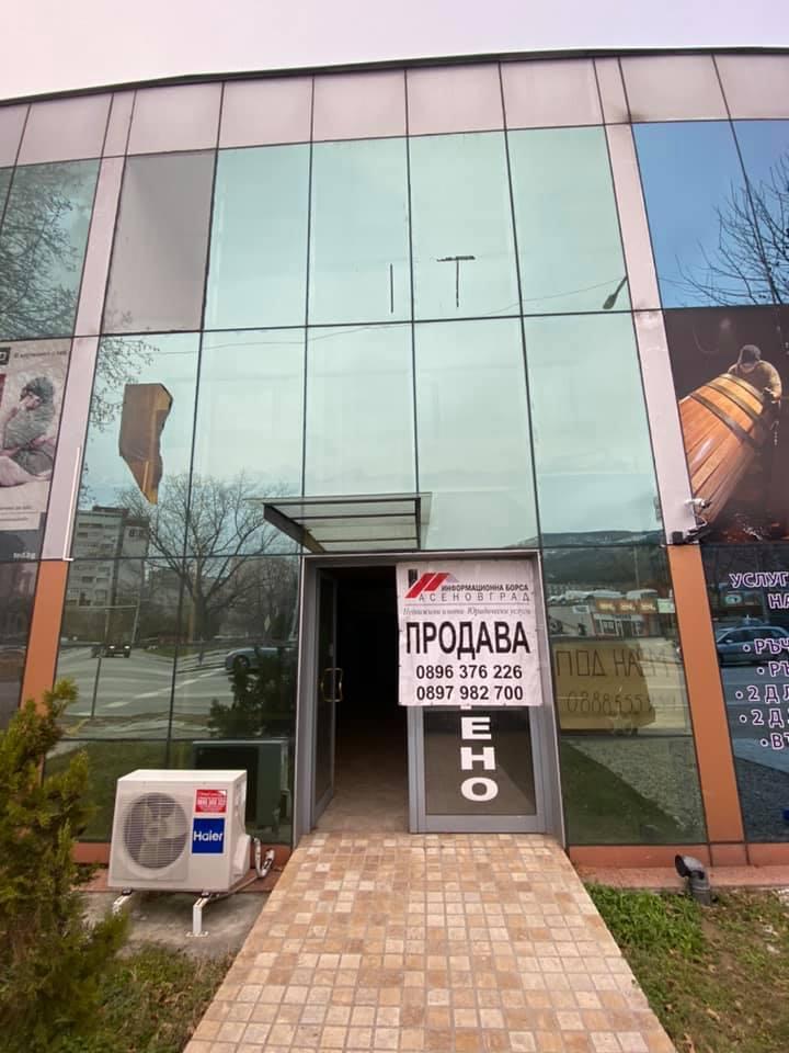 Магазин - бул. България , 121 500 евро.